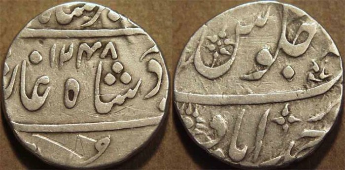 Ancient Coins - BRITISH INDIA, BOMBAY PRESIDENCY: Silver rupee in the name of Muhammad Akbar II (1806-1837), Ahmedabad, AH 1248. CHOICE!