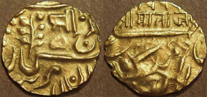 World Coins - INDIA, PRINCELY STATES: JODHPUR, Umaid Singh (1918-1947): Gold 1/4 mohur in the name of George V