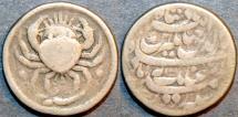 World Coins - INDIA, MUGHAL, Jahangir AR zodiac rupee, Cancer, Ahmedabad, AH 1027. RARE!