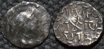 World Coins - INDIA, PARATARAJAS (PARATA RAJAS), Mirahvara Silver quarter drachm, RARE and CHOICE!