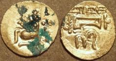 Ancient Coins - INDIA, EASTERN GANGAS, temp. Bhanudeva IV (1414-34) Gold fanam, Year 17. RARE & CHOICE!