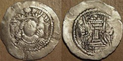 Ancient Coins - INDIA, KIDARITES in GANDHARA, Kidara: Sasanian style Silver drachm, naming Kidara as Alchon. SCARCE & CHOICE!