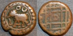 World Coins - INDIA, KINGDOM of MYSORE, Devaloy Devaraja (1731-61), regent for Immadi Krishna Raja Wodeyar II (1734-66) Copper kasu, Elephant type, with sun and moon. CHOICE!