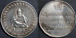 World Coins - INDIA, SIKH, Silver temple token with Guru Nanak and the mool mantra, Herrli ---, SUPERB and UNPUBLISHED