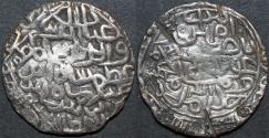 Ancient Coins - INDIA, BENGAL SULTANATE, Ghiyath al-Din A'zam (1389-1410) Silver tanka, B242. BARGAIN-PRICED!