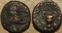 Ancient Coins - PARTHIA, PHRAATES IV (38-2 BCE) Copper chalkous, Ecbatana, Sell 52.56. RARE!