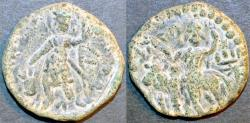 Ancient Coins - Kushan: Vasudeva I AE tetradrachm, early type without second trident. LARGE FLAN, RARE and CHOICE!