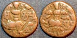 Ancient Coins - INDIA, KINGS of KASHMIR, Abhimanyugupta (958-972) AE dinar. RARE and CHOICE