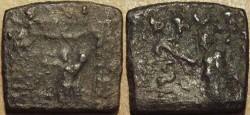 Ancient Coins - INDO-SCYTHIAN: Vonones with Spalahores AE square dichalkon. RARE!