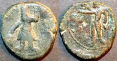 Ancient Coins - INDIA, KUSHAN: Kanishka I AE tetradrachm, 4-armed Oesho (Siva) reverse. SCARCE!