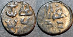 Ancient Coins - INDIA, TAXILA-PUSHKALAVATI City Coinage: AE karshapana. RARE and CHOICE!