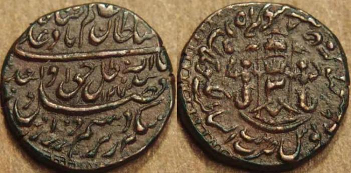 Ancient Coins - INDIA, AWADH: Wajid Ali Shah (1847-56) Copper 1/8 falus, Baitus-s-Sultanat Lakhnau, AH 1270, RY 8. SUPERB!