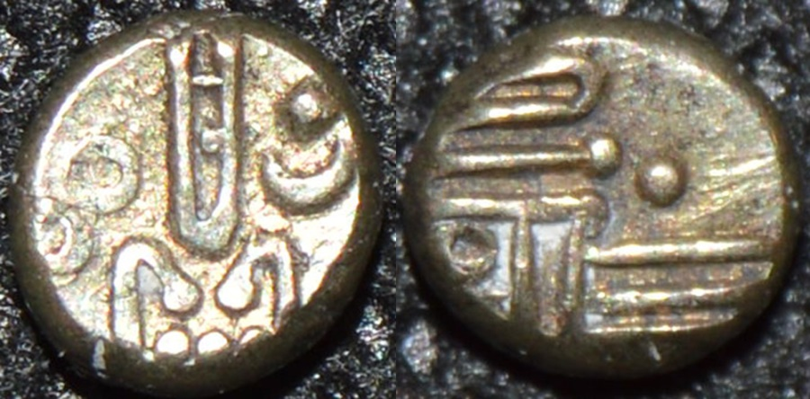 World Coins - DUTCH INDIA: Gold fanam, Negapatam type, early issue. CHOICE!