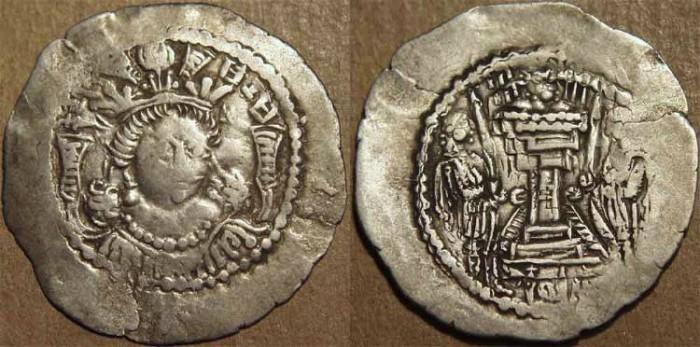 Ancient Coins - INDIA, KIDARITES in GANDHARA, Kidara: Sasanian style Silver drachm, naming Kidara as Alchon. SCARCE & CHOICE!