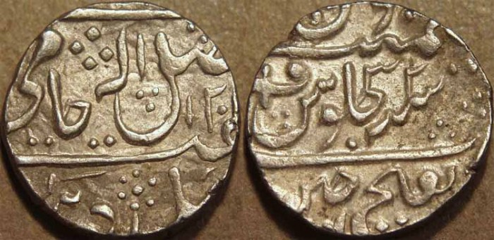 World Coins - INDIA, GWALIOR, Mahadji Rao (1761-94) Silver rupee in the name of Shah Alam II, Ujjain, AH 1203, RY 32. CHOICE!