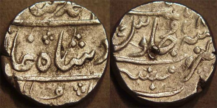 World Coins - BRITISH INDIA, BOMBAY PRESIDENCY: Silver rupee in the name of Muhammad Shah (1719-1748), Munbai, RY 28. UNLISTED + RARE!
