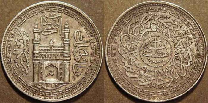 Ancient Coins - INDIA, HYDERABAD, Mir Mahbub Ali Khan (1868-1911) Charminar Series Silver 8 annas (1/2 rupee), Hyderabad, AH 1328, RY 43. SUPERB!