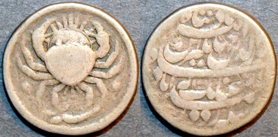 INDIA, MUGHAL, Jahangir AR zodiac rupee, Cancer, Ahmedabad, AH 1027  RARE!