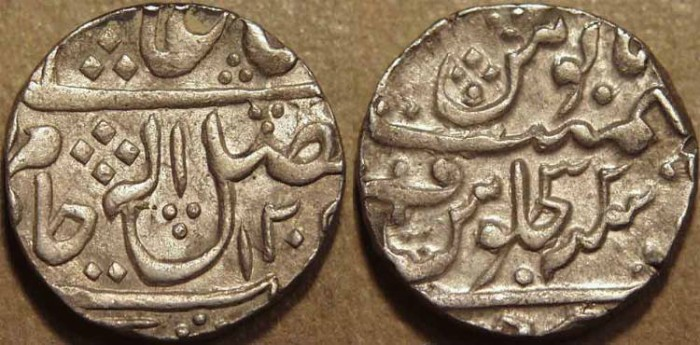 World Coins - INDIA, GWALIOR, Mahadji Rao (1761-94) Silver rupee in the name of Shah Alam II, Ujjain, AH 1204, RY 32. CHOICE!