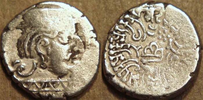 "Ancient Coins - INDIA, WESTERN KSHATRAPAS: Damasena (223-236 CE) Silver drachm, ""Bombay"" fabric, good legend"