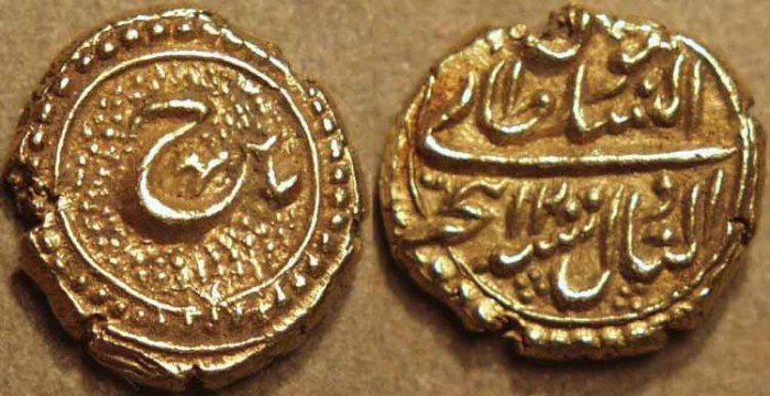 Ancient Coins - INDIA, KINGDOM OF MYSORE: Tipu Sultan (1782-1799) Gold pagoda, Patan, AH 1200. UNLISTED+WITTY!