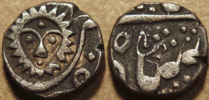 Ancient Coins - INDIA, INDORE, Silver 1/4 rupee in the name of Shah Alam II, Malharnagar mint, dated AH 1258. UNLISTED DATE!