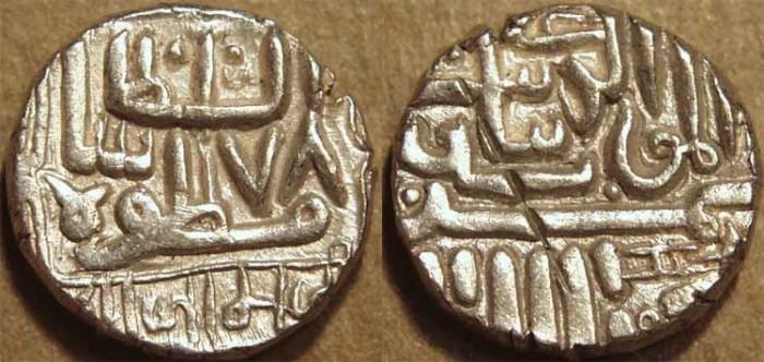 World Coins -  INDIA, NAWANAGAR, Anonymous Silver kori. CHOICE!