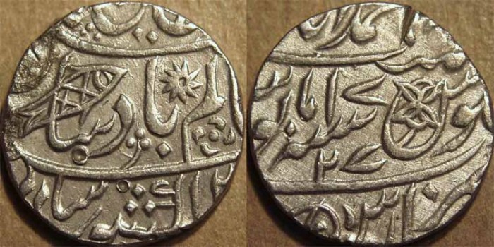 World Coins - BRITISH INDIA, BENGAL PRESIDENCY: Silver rupee in the name of Shah Alam II, Banaras, AH 1200, RY 27. SUPERB and IMPORTANT!