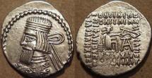 PARTHIA, ARTABANOS (Artabanus) II (10-38 CE) Silver drachm, Ecbatana, Sell 63.6, with STAR ON SHOULDER. RARE thus and SUPERB!