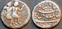 Ancient Coins - INDIA, MUGHAL, Jahangir AR zodiac rupee, Gemini, Ahmedabad, AH 1027. RARE and CHOICE!