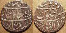 Ancient Coins - INDIA, MUGHAL, Muhammad Shah (1719-48): Silver rupee, Gwalior, RY 1, AH 1131. CHOICE!