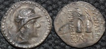 BACTRIA, Eukratides (Eucratides) AR obol, helmeted type. CHOICE!