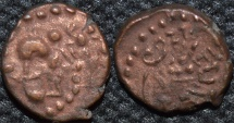INDIA, KALACHURIS of MAHISMATI, Krishnaraja AE unit, circular legend type, RARE and CHOICE!