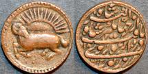 Ancient Coins - INDIA, MUGHAL, imitation Jahangir AE zodiac mohur, Aries, official restrike, RARE and CHOICE!