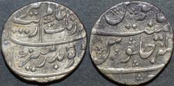 Ancient Coins - INDIA, MUGHAL, Muhyi-ud-din Muhammad Aurangzeb 'Alamgir (1658-1707) AR rupee, Ahmedabad, RY 4x. CHOICE!