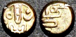 Ancient Coins - DUTCH INDIA: Gold fanam, Negapatam type, early issue. SUPERB!
