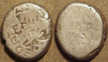 Ancient Coins - INDIA, MAURYA: Series Vb punchmarked silver karshapana, GH 510.