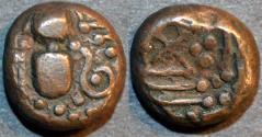 Ancient Coins - INDIA, Paramaras of Malwa: Anonymous base Billon drachm. RARE and CHOICE!