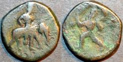 Ancient Coins - INDIA, KUSHAN: Huvishka AE tetradrachm, Elephant-rider/Oado. VERY RARE!