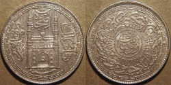 Ancient Coins - INDIA, HYDERABAD, Mir Mahbub Ali Khan (1868-1911) Charminar Series Silver rupee, Hyderabad, AH 1326, RY 41. SUPERB!