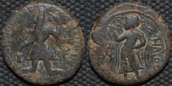 Ancient Coins - INDIA, KUSHAN: Kanishka I AE didrachm, Greek legends, Helios reverse. SCARCE!