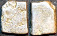Ancient Coins - INDIA, MAURYA: Series Va punchmarked silver karshapana, GH 507