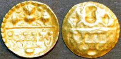 INDIA, SARABHAPURIYAS of Southern Kosala, Prasannamitra Gold bracteate unit. RARE!
