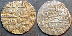 Ancient Coins - INDIA, BENGAL SULTANATE, Nasir al-Din Nusrat (1519-31) Silver tanka, Barbakabad, B802, SCARCE!