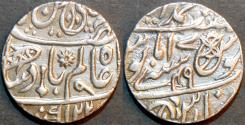 Ancient Coins - BRITISH INDIA, BENGAL PRESIDENCY: Silver rupee in the name of Shah Alam II, Banaras, AH 1225, RY 49. SUPERB!