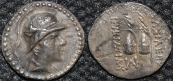 Ancient Coins - BACTRIA, Eukratides (Eucratides) AR obol, helmeted type. CHOICE!