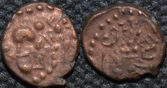 Ancient Coins - INDIA, KALACHURIS of MAHISMATI, Krishnaraja AE unit, circular legend type, RARE and CHOICE!