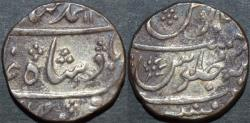 Ancient Coins - BRITISH INDIA, BOMBAY PRESIDENCY: Silver rupee in the name of Muhammad Shah, Mumbai, RY 30. SCARCE & CHOICE!