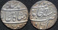 Ancient Coins - INDIA, MUGHAL, Muhammad Shah (1719-48): Silver rupee, Itawa, RY 9. CHOICE!