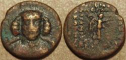 Ancient Coins - PARTHIA, PHRAATES III (70-57 BCE) (DARIUS?) AE dichalkon, Rhagae, Sell 35.17. RARE!